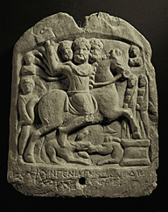 Three-headed rider with axe. Marble plate (1st CE), from Plovdiv.